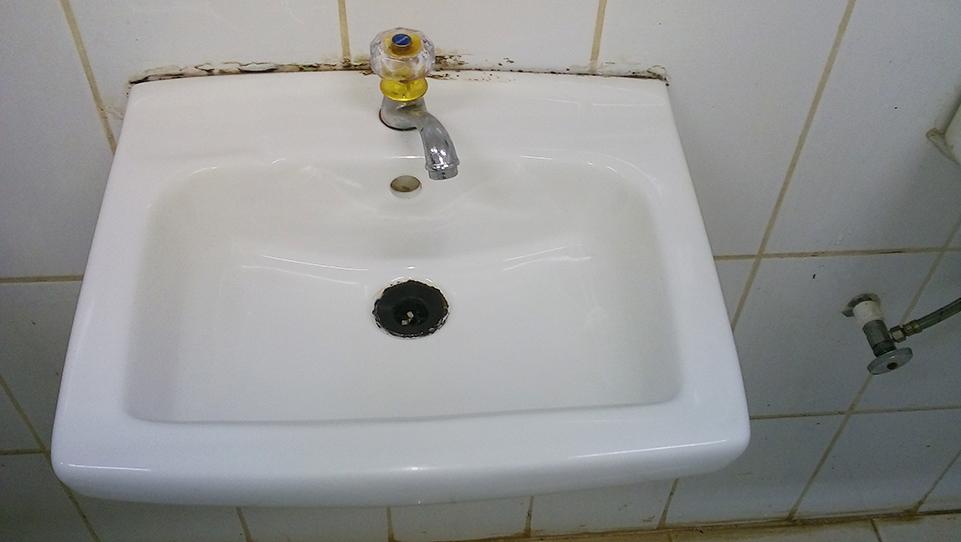 Servicio de limpieza lavamanos Managua Nicaragua